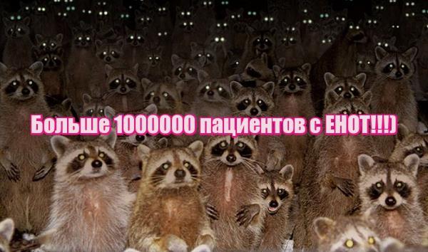 MillionPriemov