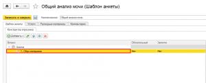 Screenshot_1006
