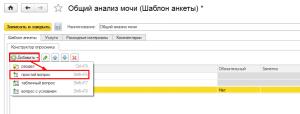 Screenshot_1009