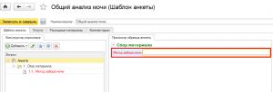 Screenshot_1012
