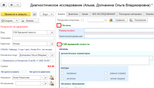 Screenshot_1014