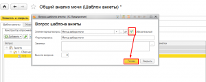 Screenshot_1015