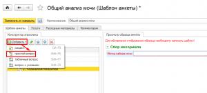 Screenshot_1017