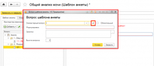 Screenshot_1018
