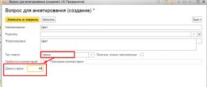 Screenshot_1020