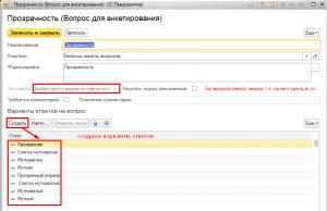Screenshot_1022