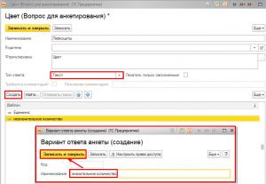 Screenshot_1023