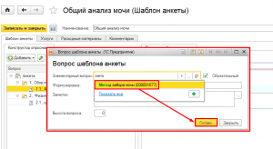 Screenshot_1026