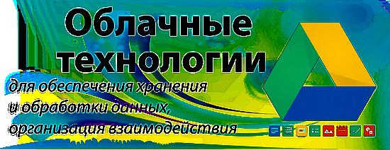 shapka-bloga-6